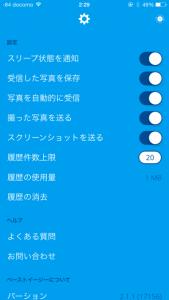 2015-04-23-022923-0