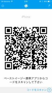 2015-04-23-023237-0