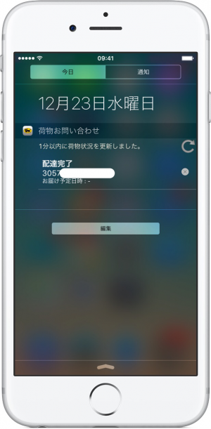 file_image (52)